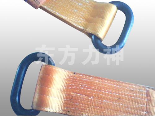 双环扁平吊带